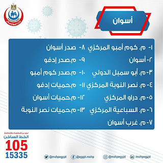 99118090_2737971066438967_5296482093797212160_n