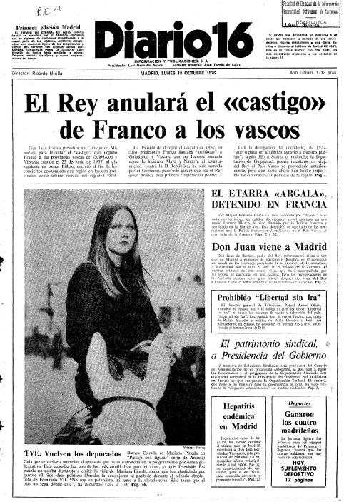 Primera portada de Diario16