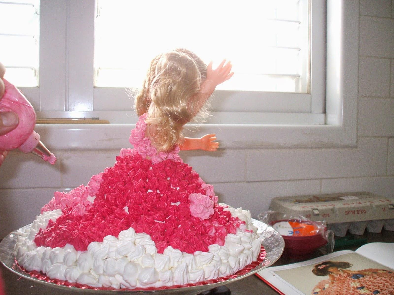 DSCF3086 - עוגת נסיכה