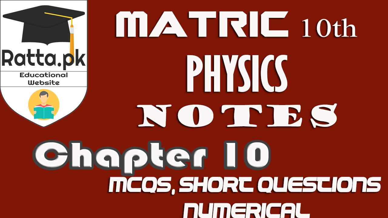 Matric 10th Class Physics Chapter 10 Notes | MCQs,Short Questions & Numericals