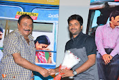 koratala siva launches jayammu nischammura trailer-thumbnail-13
