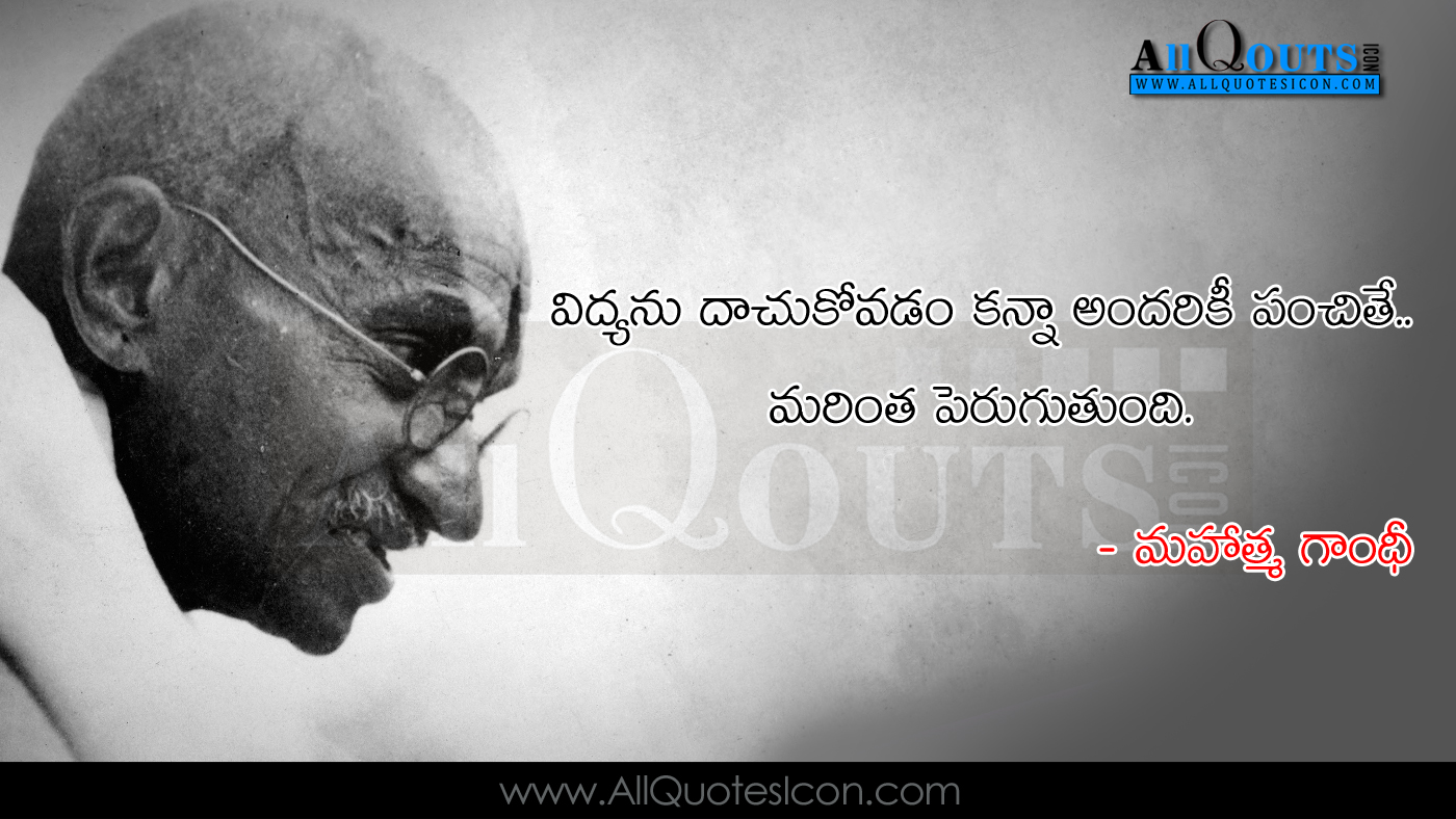 Mahatma Gandhi Quotes In Telugu Hd Wallpapers Best Inspirtion