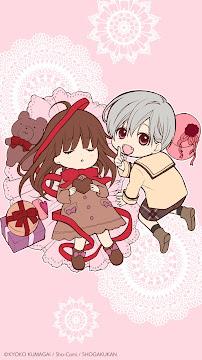 Chocolate Vampire de  Kyoko Kumagai