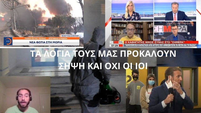 https://lbry.tv/@AngeloKar:6/ta-logia-tous-mas-prokaloun-sipsi-kai-oxi-oi-ioi:1