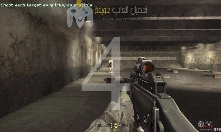 تحميل جميع اجزاء لعبة Call of Duty