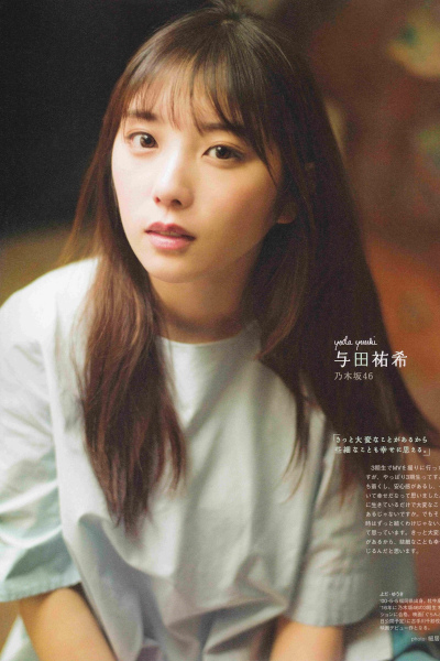 Nogizaka46 乃木坂46, B.L.T Graph 2019年4月号 Vol.54