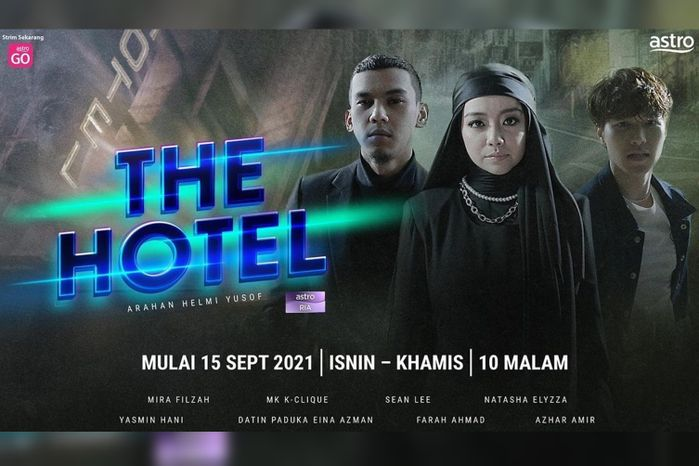 The Hotel (2021)