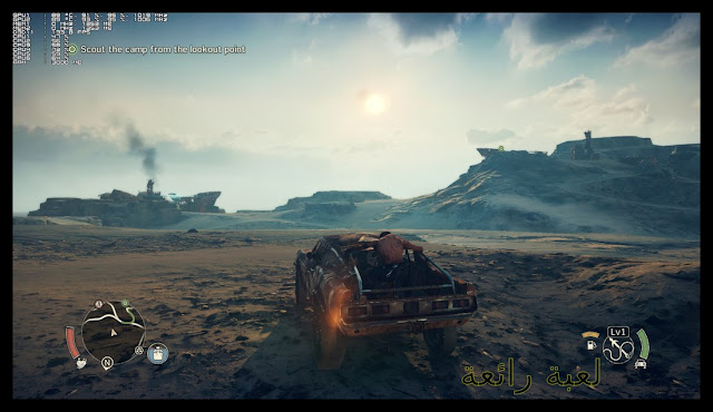 download mad max pc