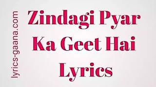Zindagi pyar ka geet hai lyrics