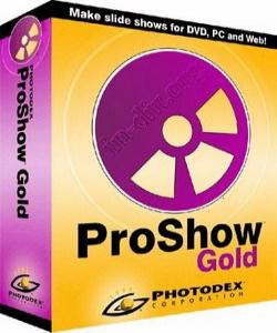 Download ProShow Gold 8