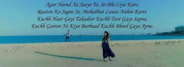shayari new hindi