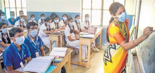 Precautions to be taken by teachers before going to school from home, at the school and after coming home.