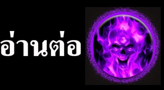 http://pirateonepiece.blogspot.com/2010/03/7.html