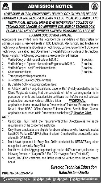 Reserved Seats For balochistan 2019 - Balochistan Admission