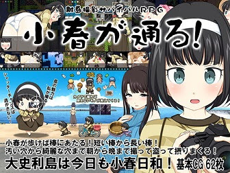 [H-GAME] Remote Island Photography Survival JP