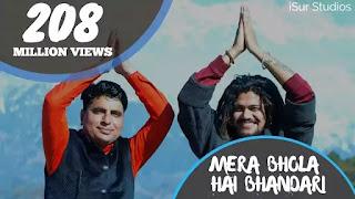 Mera Bhola Hai Bhandari Mp3