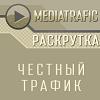 http://mediatrafic.org/i/152