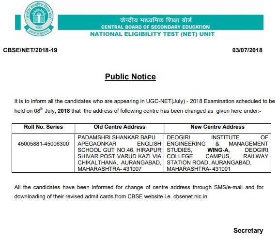 image : UGC NET Exam Centre Change July 2018