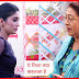 Today's Spoiler : Dadi sorts differences with confused Gayu in Yeh Rishta Kya Kehlata Hai