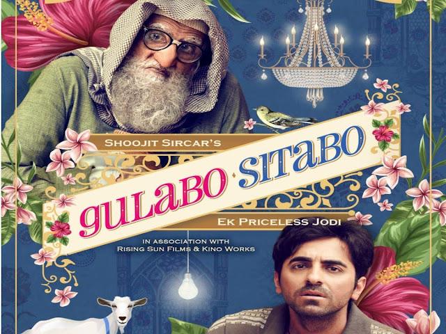मूवी रिव्यू - गुलाबो सीताबो (एक अद्भुत फिल्म)
