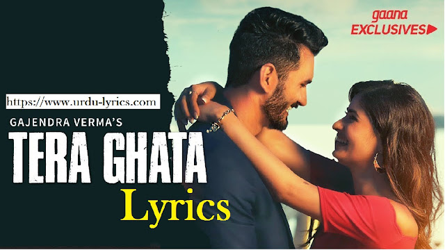 Tera Ghata Song Lyrics - Gajendra Verma