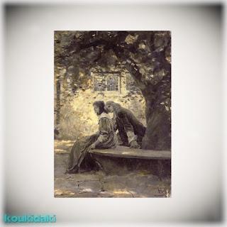 Πίνακας ζωγραφικής Howard Pyle (Δυο ερωτευμένοι σ' έναν κήπο)