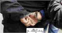 عاجل القبض على 3 اشخاص بسبب التدخين اثناء الصلاة