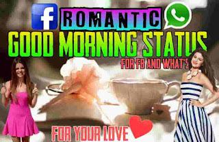 good-morning-status