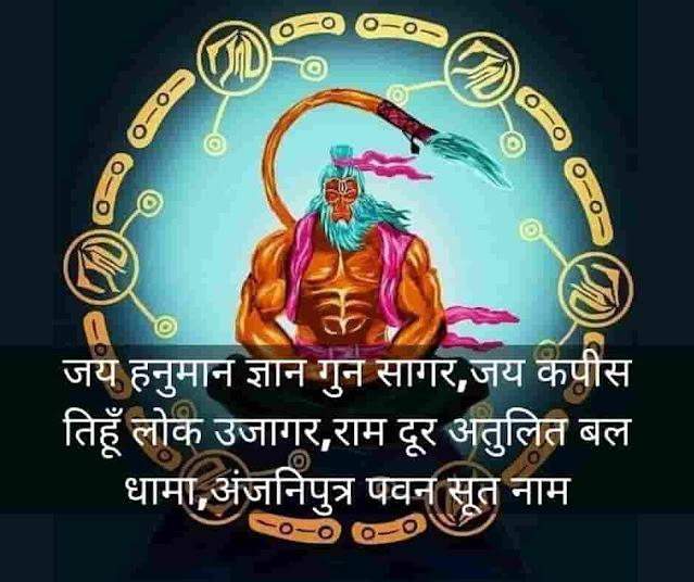 Hanuman Jayanti Images 2021 | हनुमान जयंती की हार्दिक शुभकामनाए