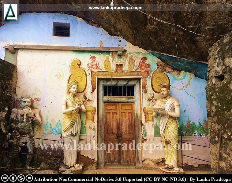 Kaballelena Raja Maha Viharaya, Wellagala