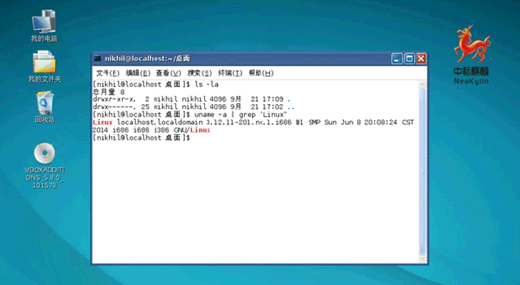 chinese-os