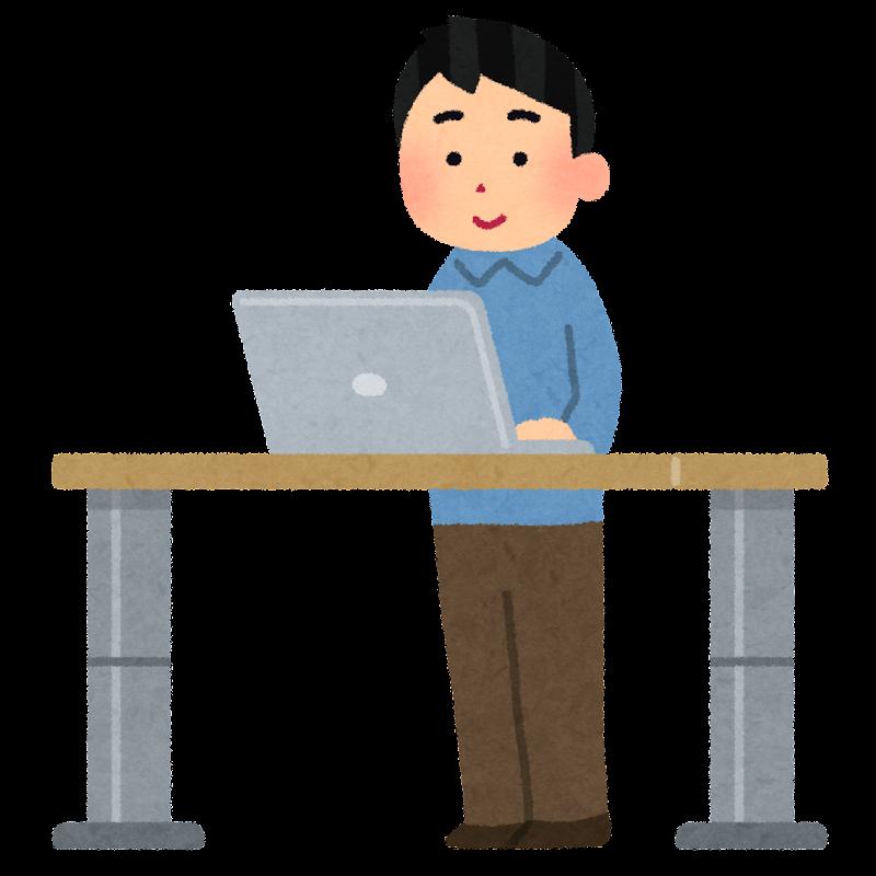 https://1.bp.blogspot.com/-qfldoUAo2mg/VMIvmEJDppI/AAAAAAAAq-c/fcpIX3OeC7A/s800/standing_desk.png