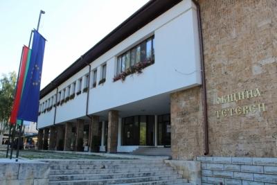 Община Тетевен с над 21 млн. лв. бюджет за 2020 година