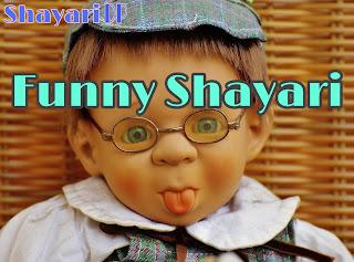 funny shayari, shayari funny, funny shayari hindi, फनी शायरी.