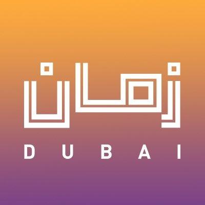 مشاهدة قناة دبى زمان Dubai Zaman بث مباشر
