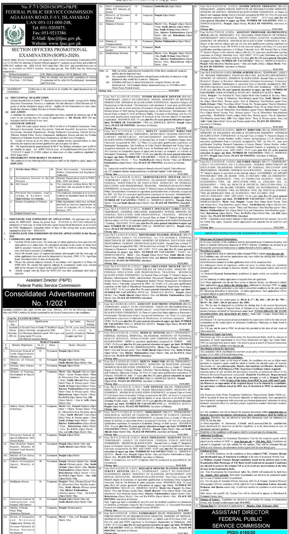 Download Fereral Public Service Commission FPSC Jobs 2021 Application Form - www.fpsc.gov.pk - FPSC New Jobs - FPSC Latest Jobs - Federal Public Service Commission Jobs