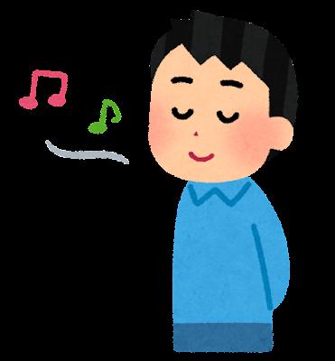 鼻歌のイラスト(男性)