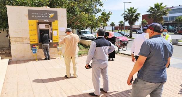 صمت حكومي يخيم على مصير الدفعة الثالثة من دعم كورونا