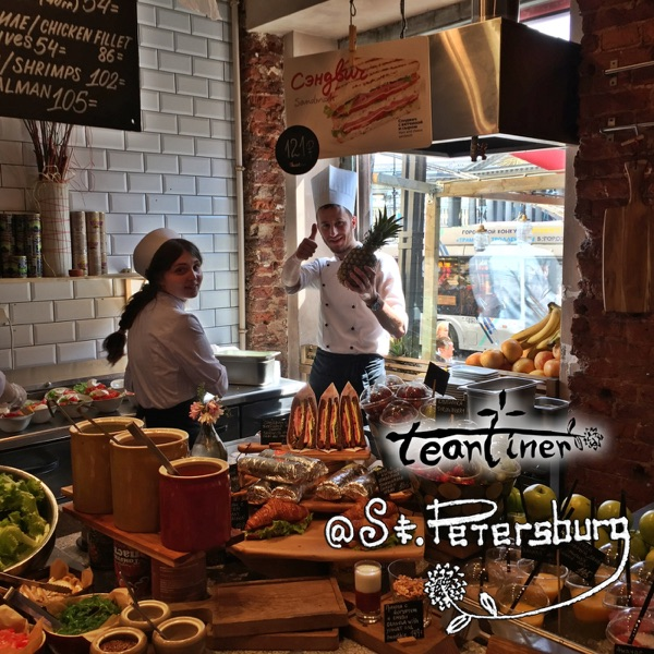 Tearliner – Tip of the Knife @St.PETERSBURG – Single