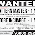LATEST (17.06.2021) JOBS WANTED UPDATED FOR GAREMENTS JOBS AND SPINNING MILL JOBS 100+ NEW STAFF AND WORKERS VACANCY LISTED HERE