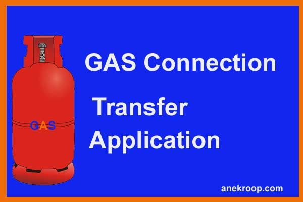 gas connection transfer application