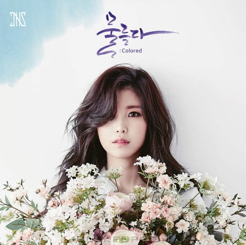 Jun Hyo Seong – 물들다 : Colored – EP (FLAC + ITUNES PLUS AAC M4A)