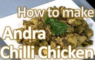 Andra Style Chilli Chicken | Gama Gama Samayal