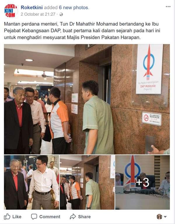 Tersungkurnya Dr Mahathir Di Kaki DAP...