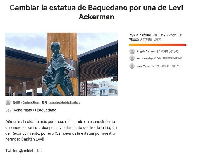 Chile Created a Petition to Replace the Bust of National Hero Baquedano With Levi Ackerman From Attack on Titan