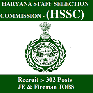 Haryana Staff Selection Commission, HSSC, SSC, SSC Recruitment, HSSC Answer Key, Answer Key, hssc logo