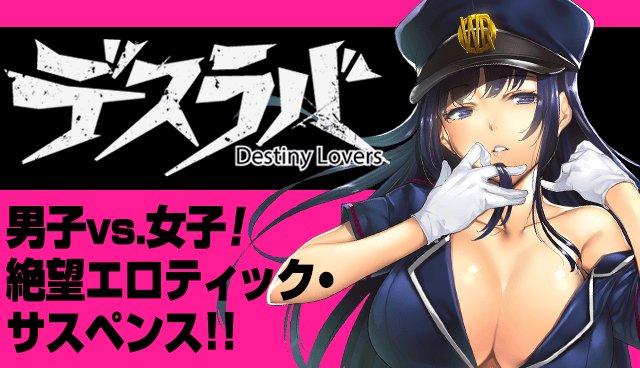 A New Shonen Manga Series Drawn By Hentai Manga Artist Began