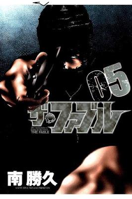 ザ・ファブル 第01-05巻 [The Fable vol 01-05] rar free download updated daily
