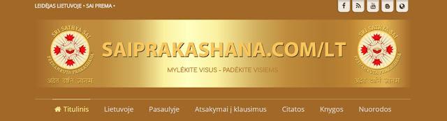 Naujoji Sai sevos ir knygų svetainė