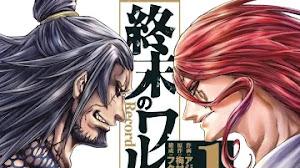 ▷ Descarga Shuumatsu no Valkyrie 🥇【Manga Capítulos 17/??】 PDF Mega ✅